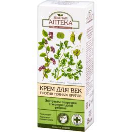 Crema Anticearcan pentru Conturul Ochilor Zelenaya Apteka, 15ml