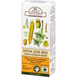 Crema Rejuvenanta pentru Conturul Ochilor Zelenaya Apteka, 15ml