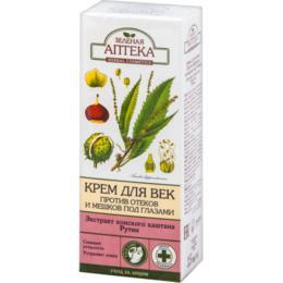 Crema Anti-Pungi pentru Conturul Ochilor Zelenaya Apteka, 15ml