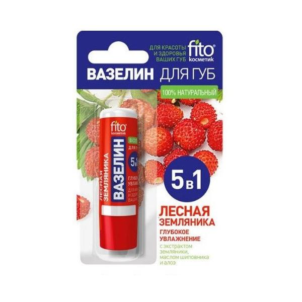 Vaselina-Stick pentru Buze 5 in 1 Hidratant Fitocosmetic, 4.5g imagine produs