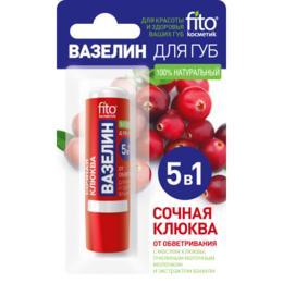 Vaselina-Stick pentru Buze 5 in 1 Anti-Vant Fitocosmetic, 4.5g