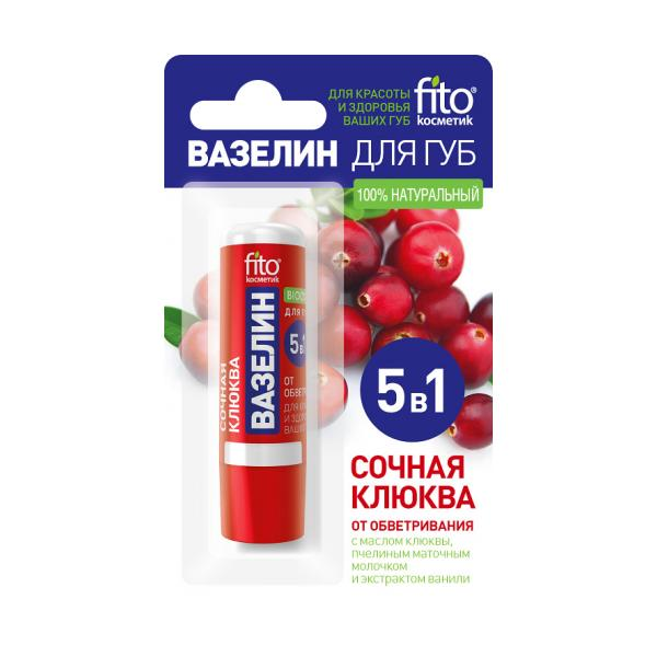 Vaselina-Stick pentru Buze 5 in 1 Anti-Vant Fitocosmetic, 4.5g imagine produs