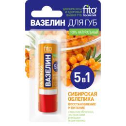 Vaselina-Stick pentru Buze 5 in 1 Regenerant Fitocosmetic, 4.5g