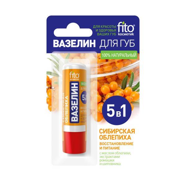 Vaselina-Stick pentru Buze 5 in 1 Regenerant Fitocosmetic, 4.5g poza