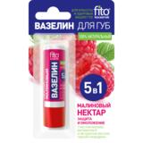 Vaselina-Stick pentru Buze 5 in 1 Protector Fitocosmetic, 4.5g