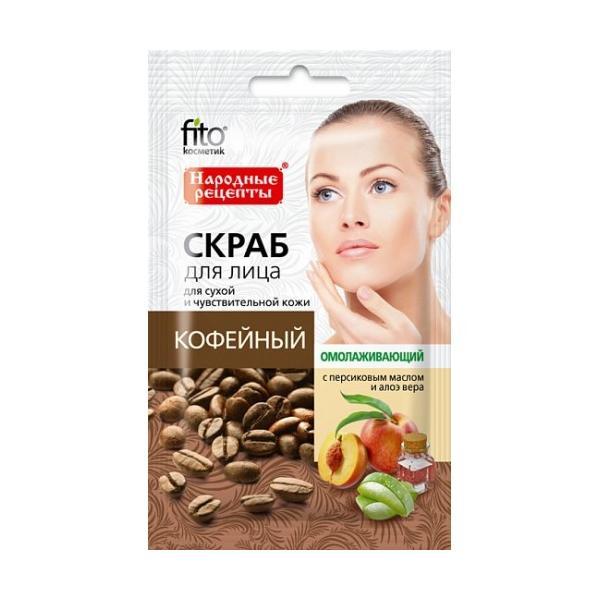 Scrub Facial Rejuvenant cu Pulbere de Cafea Fitocosmetic, 15ml imagine produs