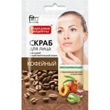 Scrub Facial Rejuvenant cu Pulbere de Cafea Fitocosmetic, 15ml
