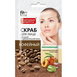 Scrub Facial Rejuvenant cu Pulbere de Cafea Fitocosmetic, 15ml de la esteto.ro