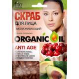 Scrub Rejuvenant Anti-Age cu Uleiuri de Avocado si Jojoba Fitocosmetic, 15ml
