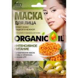 Masca Faciala Intens Nutritiva cu Coenzima Q10, Uleiuri de Catina si Masline Fitocosmetic, 25ml de la esteto.ro