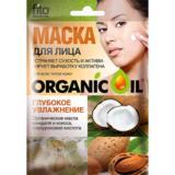 Masca Faciala Intens Hidratanta cu Acid Hialuronic, Uleiuri de Migdale si Cocos Fitocosmetic, 25ml