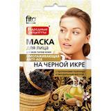 Masca Faciala Rejuvenanta cu Extract de Caviar Fitocosmetic, 25ml