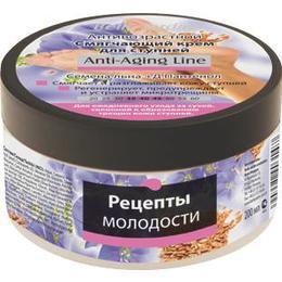 Crema Emolienta si Calmanta pentru Picioare cu Seminte de In si D-Pantenol Anti-Aging Line Belle Jardin, 200ml