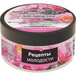 Crema Faciala Regeneranta de Noapte cu Extract de Bujor Anti-Aging Line Belle Jardin, 200ml