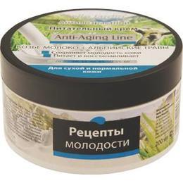 Crema Faciala Nutritiva cu Lapte de Capra pentru Ten Uscat si Normal Anti-Aging Line Belle Jardin, 200ml