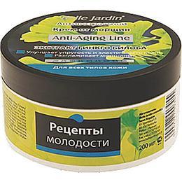 Crema Faciala Antirid cu Ginkgo Biloba pentru Toate Tipurile de Ten Anti-Aging Line Belle Jardin, 200ml de la esteto.ro