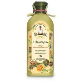 Sampon Regenerant cu Extracte din 5 plante Spumante pentru Par Deteriorat Retetele Bunicii Agafia, 350ml