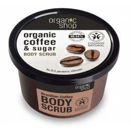 Exfoliant Corporal cu Zahar si Ulei de Cafea Brazilian Coffee Organic Shop, 250ml de la esteto.ro