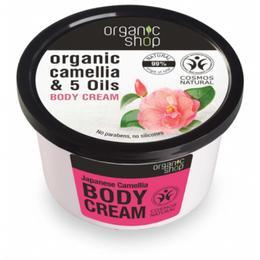 Crema Corporala cu Extract de Camelia si 5 Uleiuri Japanese Camellia Organic Shop, 250ml