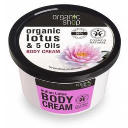 Crema Corporala cu Extract de Lotus si 5 Uleiuri Indian Lotus Organic Shop, 250ml