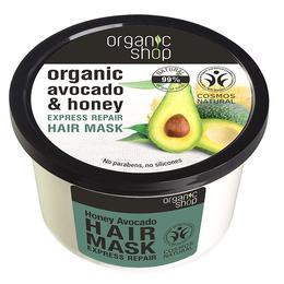 Masca Reparatoare cu Ulei de Avocado si Miere Organic Shop, 250ml