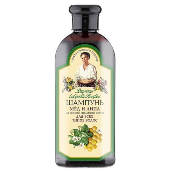 Sampon Nutritiv cu Miere si Tei pentru Toate Tipurile de Par Retetele Bunicii Agafia, 350ml imagine produs