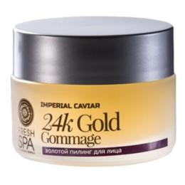 Exfoliant Facial Rejuvenant cu Extract de Caviar, Aur, Ulei de Camelia si Acid din Chihlimbar Natura Siberica, 50ml