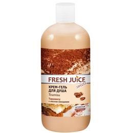 Gel de Dus Cremos cu Proteine Lactice, Extract de Cacao si Cafea Fresh Juice, 500ml