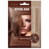 Vopsea Crema Vegetala Henna Fitocosmetic, Ciocolatiu, 50ml