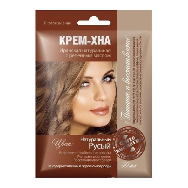 Vopsea Crema Vegetala Henna Fitocosmetic, Blond Natural, 50ml imagine produs