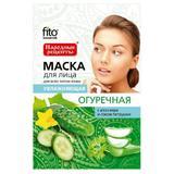 Masca Faciala Hidratanta cu Extract de Castravete si Aloe Fitocosmetic, 25ml