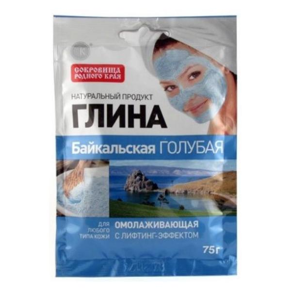Argila Cosmetica Albastra din Baikal cu Efect Rejuvenant Fitocosmetic, 75g imagine produs