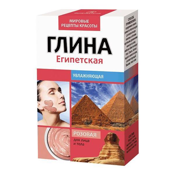 Argila Cosmetica Roz din Egipt cu Efect Hidratant Fitocosmetic, 100g imagine produs