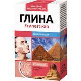 Argila Cosmetica Roz din Egipt cu Efect Hidratant Fitocosmetic, 100g