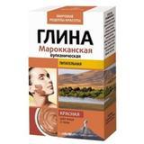 Argila Cosmetica Vulcanica Rosie din Maroc cu Efect Nutritiv Fitocosmetic, 100g