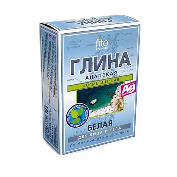 Argila Cosmetica Alba de Anapa cu Efect Mineralizant Fitocosmetic, 100g imagine produs