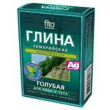 Argila Cosmetica Albastra Cambriana cu Efect Purifiant Fitocosmetic, 100g