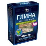 Argila Cosmetica Neagra de la Marea Moarta cu Efect Regenerant Fitocosmetic, 100g