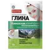 Argila Cosmetica Verde din Caucaz cu Efect Regenerant Fitocosmetic, 75g