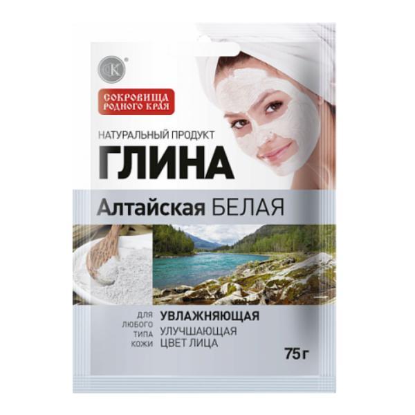 Argila Cosmetica Alba din Altay cu Efect Hidratant Fitocosmetic, 75g imagine produs