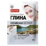 Argila Cosmetica Alba din Altay cu Efect Hidratant Fitocosmetic, 75g
