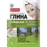 Argila Cosmetica Verde din Siberia cu Efect Nutritiv Fitocosmetic, 75g