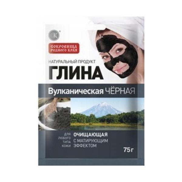 Argila Cosmetica Vulcanica Neagra cu Efect Matifiant Fitocosmetic, 75g imagine produs
