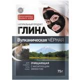 Argila Cosmetica Vulcanica Neagra cu Efect Matifiant Fitocosmetic, 75g