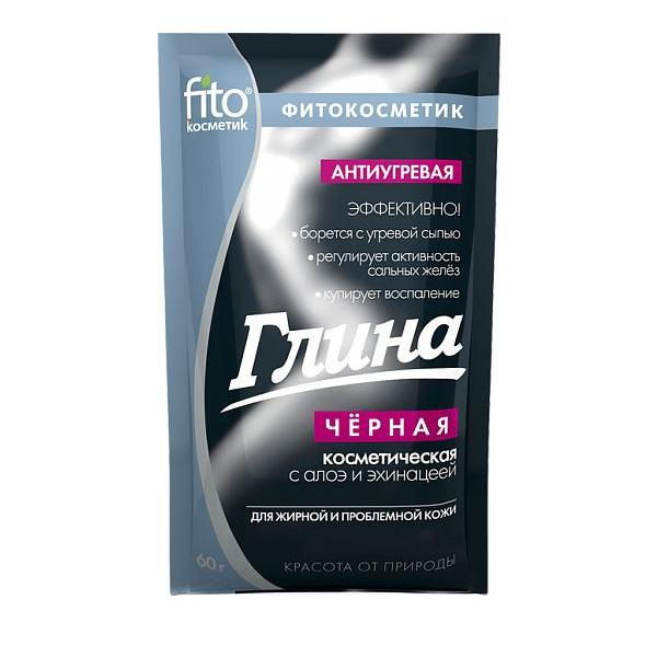 Argila Cosmetica Neagra cu Efect Antiacneic Fitocosmetic, 60g imagine produs