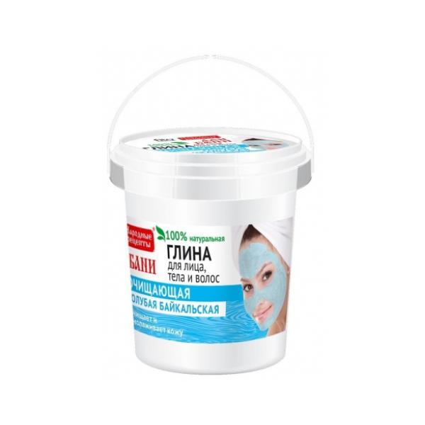 Argila Cosmetica Albastra din Baikal Gata Preparata cu Efect Purifiant Fitocosmetic, 155ml imagine produs