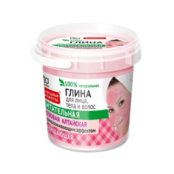 Argila Cosmetica Roz din Altay Gata Preparata cu Efect Nutritiv Fitocosmetic, 155ml imagine produs