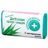 Sapun Solid Cremos cu Extract de Aloe Doctorul Casei, 70g