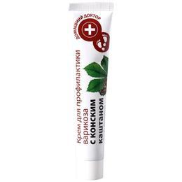 Crema Profilactica Antivaricoasa pentru Picioare cu Extract de Castane Doctorul Casei, 42ml