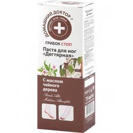 Crema Antifungica Intensiva pentru Picioare cu Gudron de Mesteacan si Ulei din Arbore de Ceai Doctorul Casei, 75ml